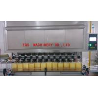 Quality Automatic Edible Oil Filling Machine , Weighting Type Olive Oil Bottling Equipment for sale