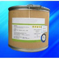 Buy 37.5Mpa Fluoropolymer Resin / White Loose Powder For Extruded Plate at wholesale prices