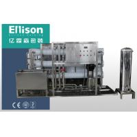 Quality Small Residential Mineral Water Purification Machine RO Water Membrane for sale
