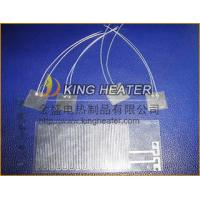 Buy cheap PET flexible heaters from wholesalers