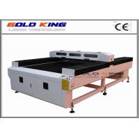 Buy cheap 1300*2500 Big Laser Cutting Machine Price Large Size for Sale With HIWIN Stepp Motor or Servo Moter from wholesalers