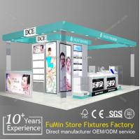Quality 2015 modern display showcase /cosmetic showcase / glass display showcase for sale