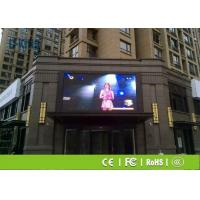 Buy cheap Outdoor Advertising LED Display Screen , P8 Outdoor LED Display For Advertising from wholesalers