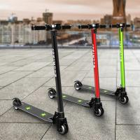 Quality Carbon fiber folding electric scooters for adults , 2 hour Charging time for sale