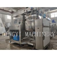 Quality Powerful Silent Vacuum Emulsifying Mixer For Ointment And Cream Products for sale
