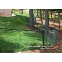 Buy Weave Diamond Steel Wire Fencing , Roll Strong Wire Fencing For Garden at wholesale prices