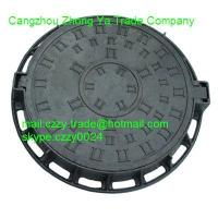 Quality ductile iron manhole cover supplier for sale
