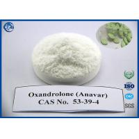 Buy cheap Cas 53 39 4 Raw Powder Steroids 99% Purity Oxandrolone Anavar Pills from wholesalers