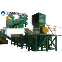 Quality Ldpe Film Plastic Washing Recycling MachineCrusher SJ Serious With CE Certification for sale