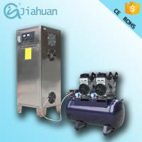 Quality 40g drinking pure water mineral  water spring water treatment plant ozone generator for sale