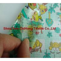 Quality Ultra thin knitted net (mesh) fabric/ Hook and loop nylon fastener for sale