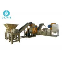 Quality Complete Copper Aluminum Recycling Machine 140KW Large Capacity Industry for sale
