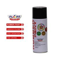 Quality Synthetic Liquid Rubber Spray Paint Low Chemical Odor Peelable Hard Wearing for sale