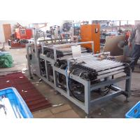 Buy Automatic Kitchen Foil  Shrinkable Film Roll Wrapping Machine with Photocell Tracking System at wholesale prices