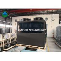 Quality Industrial Heat Pump Heating And Cooling , Large Cold Climate Heat Pump for sale
