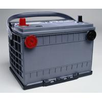 Quality High Temperature Resistant 70Ah Lead Acid Car Battery 12v 57024MF 260*172*225mm for sale
