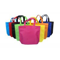 Buy Long Handle Foldable Non Woven Bags Side Guested 38x42cm Size Lightweight at wholesale prices