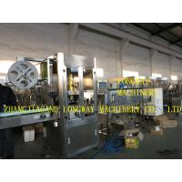 China Automatic heat shrinkable sleeve labeling machine for PET bottle or glass bottle on sale