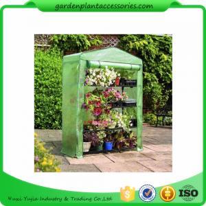 Quality 4 Tier Portable Mental Greenhouse Small Garden Trellis 69 X 49 X 158cm 4.8KG Rolls/ctn 6 for sale