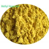 Quality Natural Methyl Yellow Hesperidin Powder 94.0% Min UV For Medicine for sale