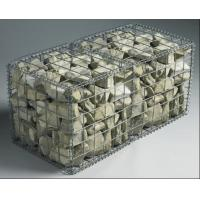 Buy cheap Welded Gabion Mesh Box / Galvanized Gabion Rock Wall Cages For Garden Fence from wholesalers