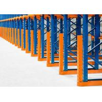 Quality Aceally warehouse storage drive in steel pallet racking for goods for sale