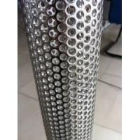 Buy cheap Manufacturer custom rotproof cheap perforated metal mesh tube 1mm from wholesalers