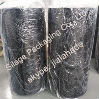 Quality Factory Supply Directly! Excellent adhesive film, Water Proof  Film,silage wrap film, Blowing Mould,Plastic Pack Film for sale