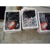 Quality Chain (G80) for sale