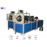 Quality 800KG Automatic PVC Clear Cylinder Making Machine 50 Pcs / Min With PLC Touch Screen for sale