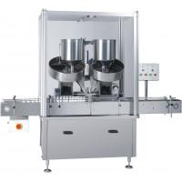 Quality High Speed Screen Type Tablet Counting And Filling Machine For Bottle Filling Line for sale