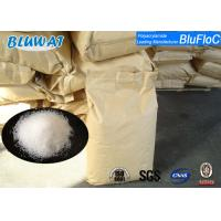 Quality Sand Washing Water Treatment Coagulant And Flocculant Floeger AN934VHM CAS 9003-05-8 for sale