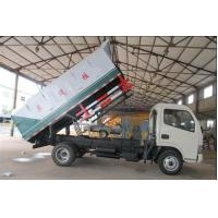 Quality high quality CLW brand Close type garbage dump truck for sales,best price and high quality sealed dump garbage truck for sale