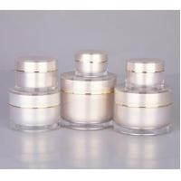 Quality 15ml 30ml 50gml 100ml 200ml wholesale pearly pink cosmetic acrylic jar containers for sale