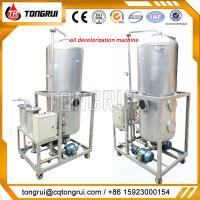 Buy Used Transformer Oil Decolorization Regenerate Machine by adding Silica Gel at wholesale prices