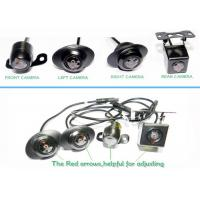 Buy 10 - 18V car surround camera system H.264 birds eye view backup camera at wholesale prices