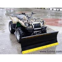 China 650cc ATV 4 Wheel Drive (4x4) with EEC Certified on sale