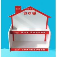 Quality Paper box, paper display rack, paper storage box, snack paper shelf, condom paper display rack, for sale