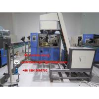 Quality rotary bottle blowing machine for sale
