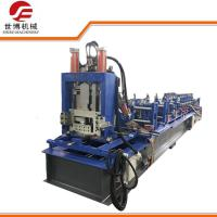 Quality Hydraulic cutting Steel Profile Metal C and Z Purlins Roll forming Machine with adjustable models for sale