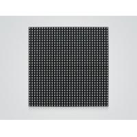 Quality Dip Led Display Module RGB Dot Matrix Outdoor Led Panel Board for sale