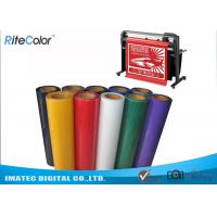 Quality Light Color Eco Solvent Heat Transfer Printable Flex PU Film High Resilience for sale