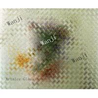 Buy 3mm to 8mm Wanji Patterned Glass, Rolled Glass, Figured Glass with Certificate ISO and BV at wholesale prices