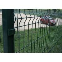 Quality Curved Metal Garden Mesh Fencing Powder Sprayed Bending Dark Green Wire Fence for sale
