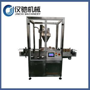 China Automatic Rotary Walnut automatic filling machine on sale
