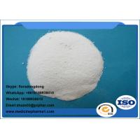 Buy cheap 99% 3, 4, 5-Trimethoxybenzoic Acid / Gallic acid trimethyl ether CAS 118-41-2 from wholesalers