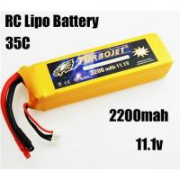 Buy cheap 11.1v 2200mah 35c Lithium Polymer Battery for RC airplane,RC car,RC boat,good from wholesalers