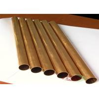 Quality Phos Copper Silver 5b Copper Robs Welding Rod High Strength Copper Bonded Rods for sale