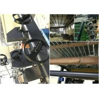 Quality Industrial Sheet Board Paper Reel Cutting Machine 1400mm Cutting Width for sale