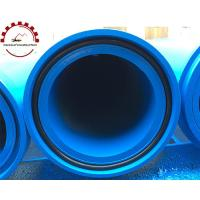 Quality Concrete Pump Delivery Pipes for sale